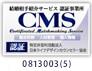 CMSマーク取得