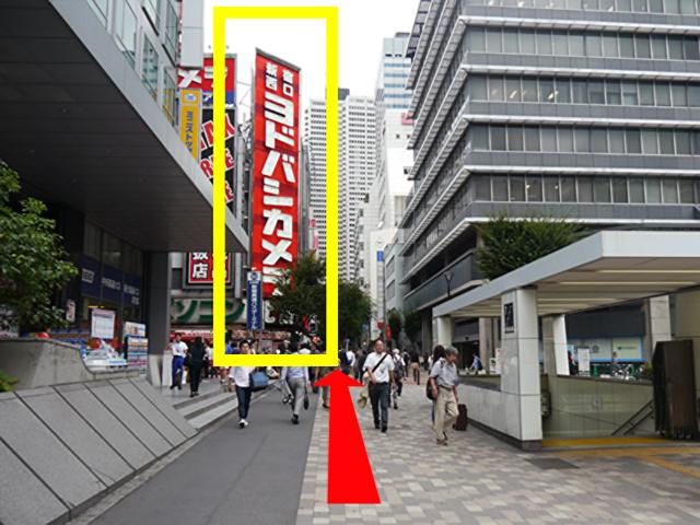 道なりに進むと、目の前にヨドバシカメラの看板が見えてきます。その看板を左にみながら直進してください。