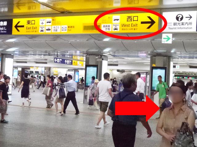 JR横浜駅の改札を出たら、西口方面に曲がってください。