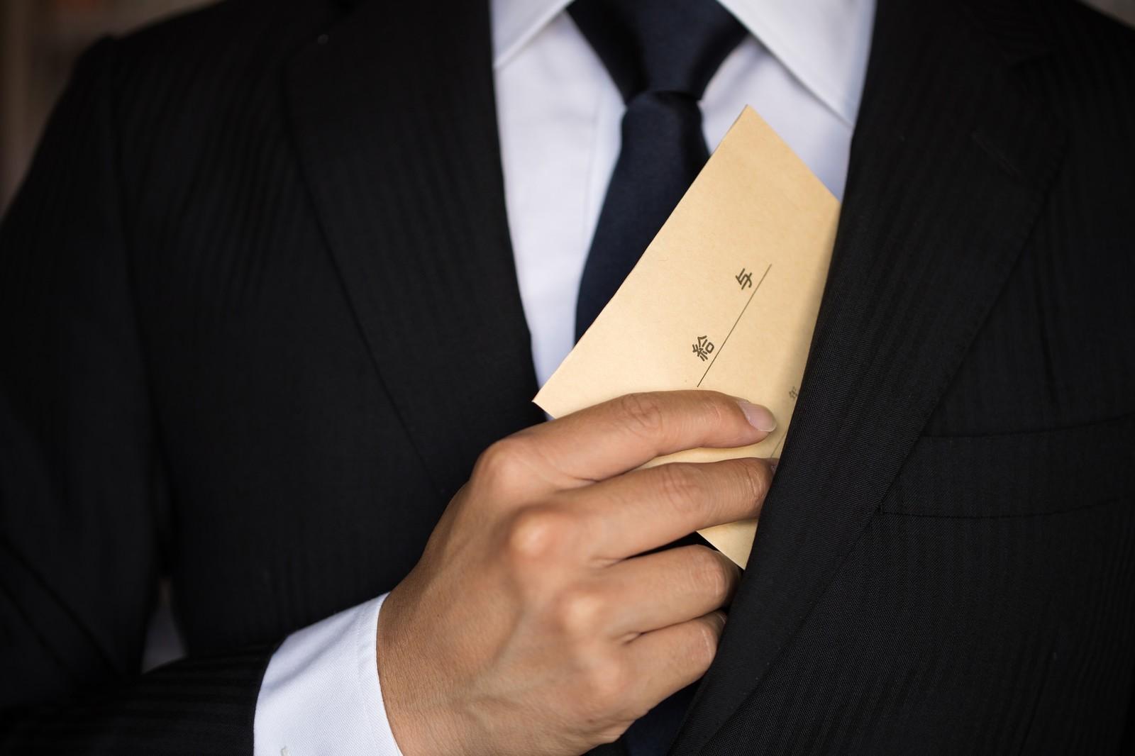 貯金額はどれくらいあれば婚活でモテるの?