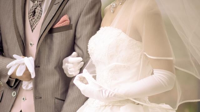 ハイクラスな男性とは?高学歴・高年収が結婚の条件?