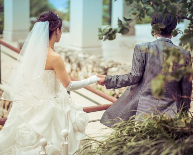 エグゼクティブな男性の成婚率