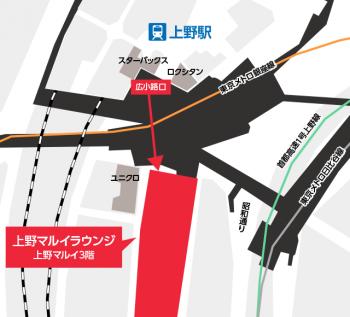 IBJメンバーズ上野マルイ店 マップ