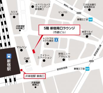 IBJメンバーズ新宿南口店 マップ