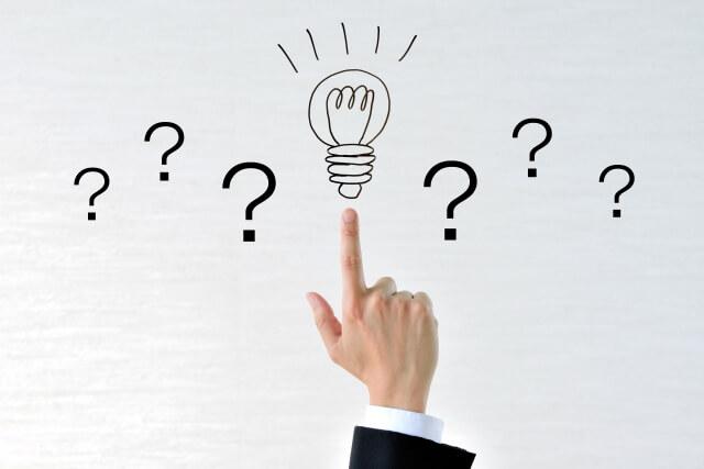 初対面の人とのお見合いでの話題は、何を質問するか明確に決めておく