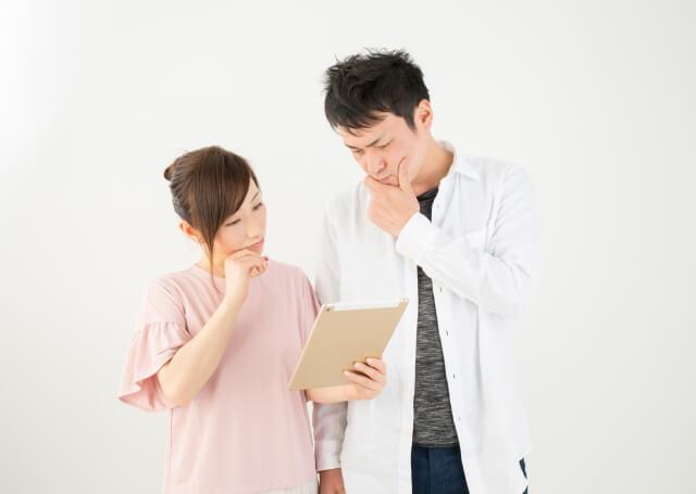 東京の結婚相談所で人気の職種の求人情報をチェックしよう!