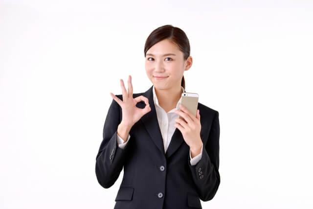 婚活でお相手にメッセージやメールを送るときのマナーを知っておこう!