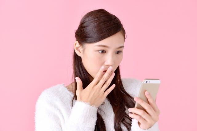 マッチングアプリや婚活サイトでお相手を探すという婚活方法
