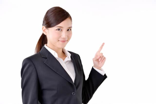 転勤族なので会員数の多い結婚相談所を探している場合