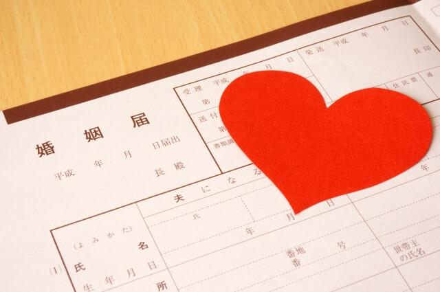 契約結婚ドラマって韓国ドラマではどんなストーリーなの?