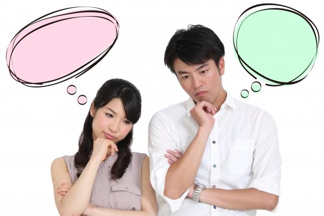 結婚生活でお互いの気持ちが冷める結果となった離婚原因とは?