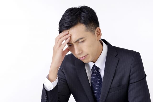 婚活疲れを起こす男性の特徴2:お相手の態度で振り回される