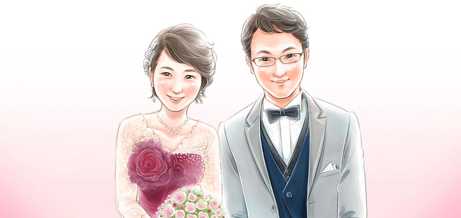 「しっかりとしたサポートがあり、安心して婚活を続けることができました。」