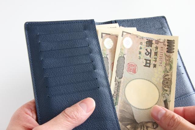 【ポイント6】金銭感覚