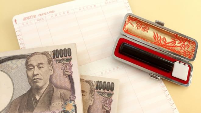 【結婚シミュレーション②】世帯年収1,000万円はどんな家庭が実現できる?【共働き夫婦】