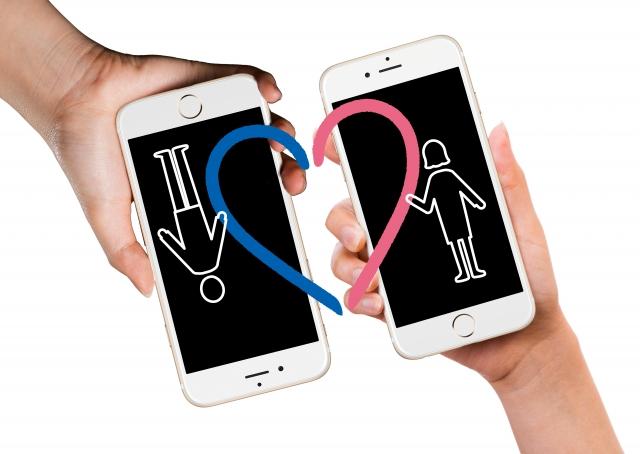 スキマ時間に婚活ができる「婚活アプリ」