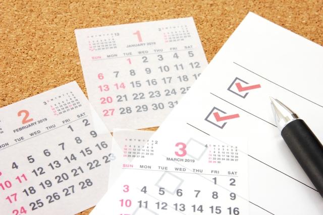 ステップ2:結婚相手の条件と活動プランを明確にする