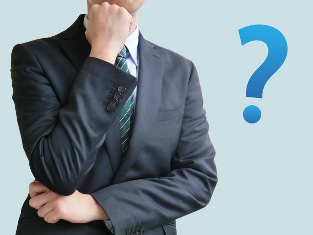 質問① あなたが将来やってみたいこと、実現したいことは何ですか?