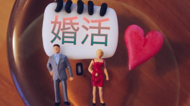 結婚を前提に真剣に出会いたい?自分に合った婚活方法を診断する5つの質問!