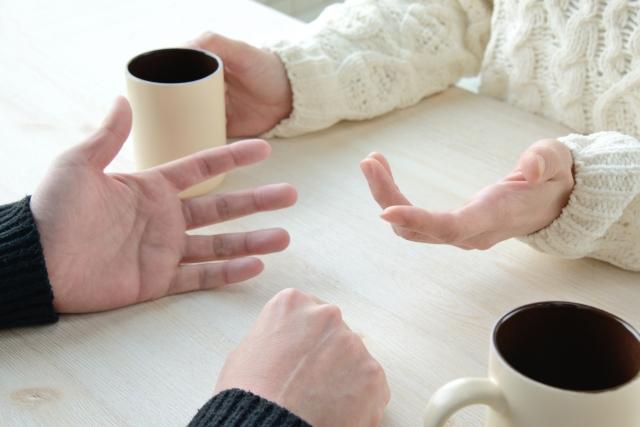 「妥協するかどうか」を離婚の理由から考える