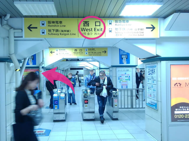 JR「三ノ宮」駅の西口改札を出て左に曲がってください。