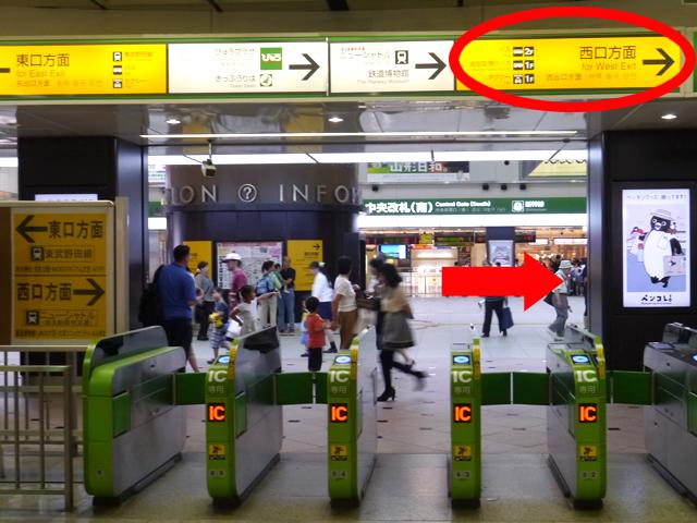 JR大宮駅の改札を出たら、「西口方面」の標識に従ってお進みください。