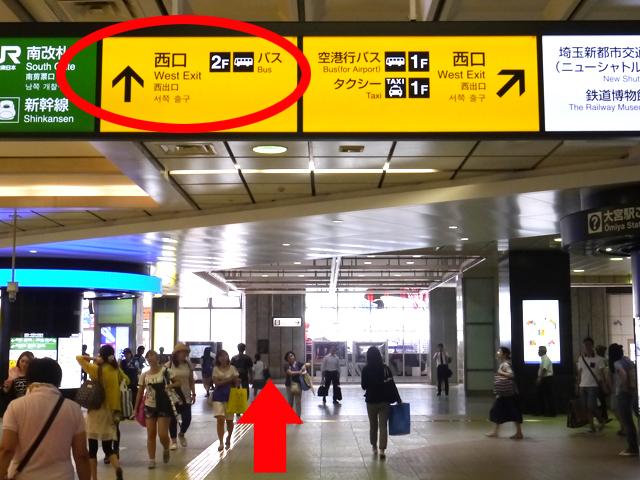 「西口2F」の標識に従い、直進してください。