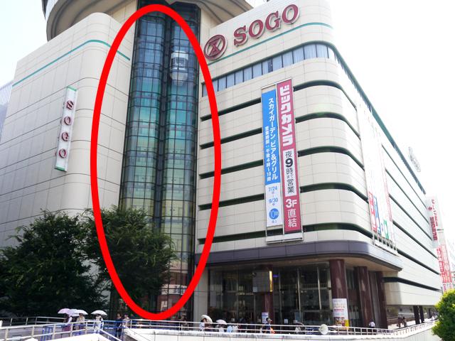 「そごう大宮」に入ると、左手に「駅側」と表示されたエレベーターがあります。エレベーターで13階に上がってください。13階で降りて左手に進むと店舗の入り口です。