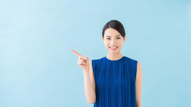 30代におすすめな結婚相談所の選び方とは?