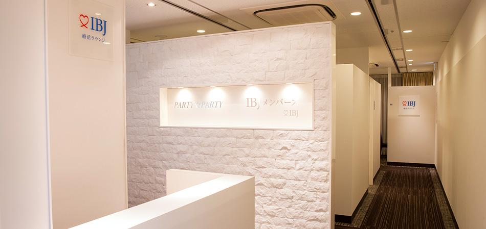 IBJメンバーズ 神戸店の写真